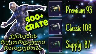 400+ Crates რეკორდული რაოდენობა - Opening #29