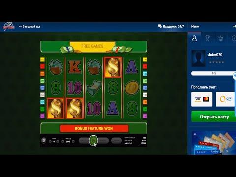 Очень огромный выигрыш в онлайн казино Вулкан  Бонус игра в Игровые автоматы по Крупным Ставкам