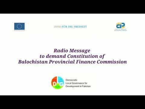 Radio Message to demand constitution of Balochistan PFC