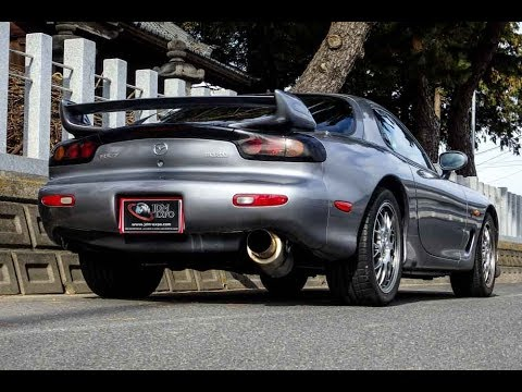 Mazda RX-7 for sale JDM EXPO (7097 FC, s8144)