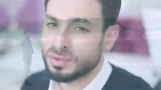 Damla - Halal  etmirem ( yeni  official) Resimi