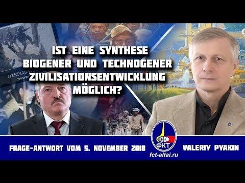 Ist eine Synthese biogener und technogener Zivilisationen möglich? (Valeriy Pyakin 2018.11.05)