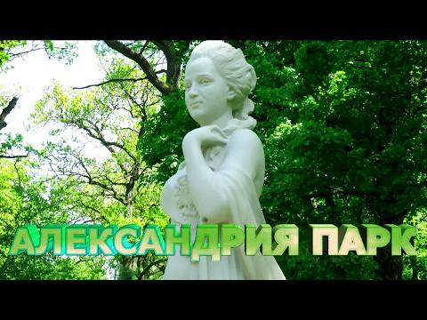 Международный центр ландшафтного искусства Зелёная стрела