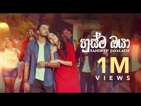 Sandeep Jayalath  Husma Oya හුස්ම ඔයා Official Music Video 2020