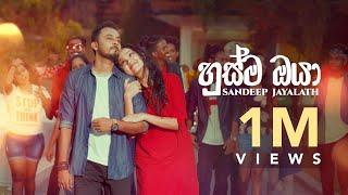Sandeep Jayalath Husma Oya 2020