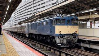 E217系Y-9編成廃車回送 横浜駅通過(2021年10月13日撮影)