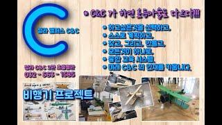 인천 청라미술학원 청라초등미술 씨앤씨 초등관 융합미술 …