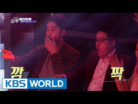 The hidden that surprised everyone! [Singing Battle / 2017.04.12]