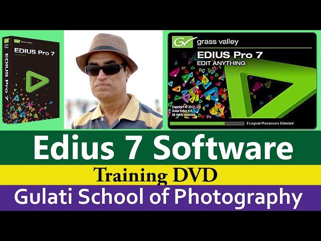 Edius 7 training  with DVD in Hindi |  Learn video mixing | Edius 7 ka complete Course | हिंदी में