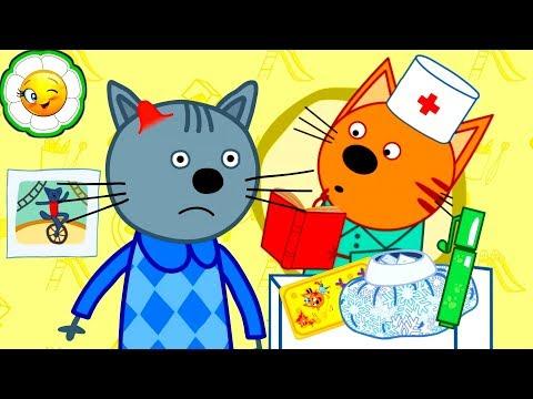 Три Кота: Доктор #3  Обновление: У котика шишка! Давай поможем ему! Новые инструменты!