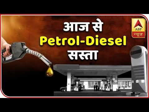 Twarit Mukhya: Petrol, Diesel Prices Reduced By Rs 5 In BJP Owned States | ABP News