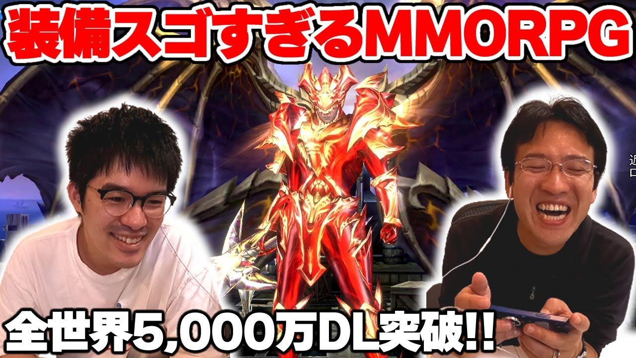 装備を売って儲けるMMORPG「MU:アークエンジェル」をプレイ!特典付きギフトコードもあるよ