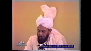 Friday Sermon 10 June 1988
