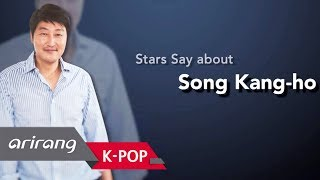 [Showbiz Korea] Stars Say about Song Kang-ho(송강호) who is everyone's role model