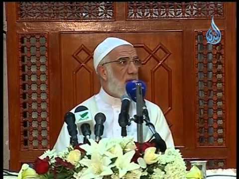 اشراط الساعة ح1 الشيخ الدكتور عمر عبد الكافي thumbnail