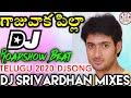 Gajuvaka Pilla Memu Gajulollam Dj Song Roadshow Beat   Telugu 2020 DjSong   Dj Srivardhan Mixes CMK