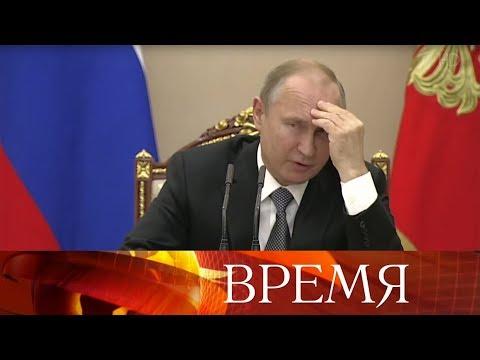 Владимир Путин говорил с министрами о помощи людям в Иркутской области и работе над нацпроектами.