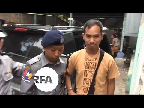 Myanmar Detains Reporter Ahead of Defamation Trial | Radio Free Asia (RFA)