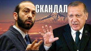 СКАНДАЛ! Один Арарат наказывает депутатов, другой давит на Эрдогана