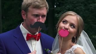 Свадьба в Белой Церкви