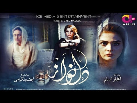 Aplus Upcoming Drama    Dil Nawaz    OST    Review    Promo    Teaser    Schedule    Cast & Crew
