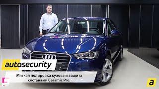 видео Полировка авто в Москве