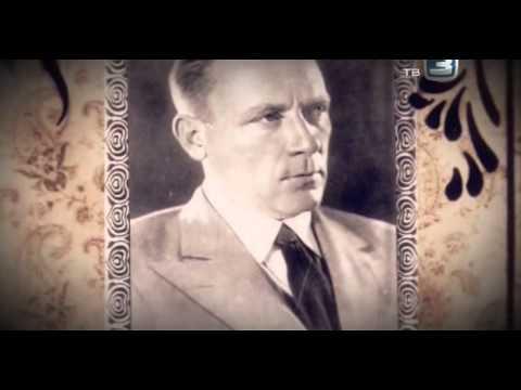 Михаил Булгаков. Проклятие мастера