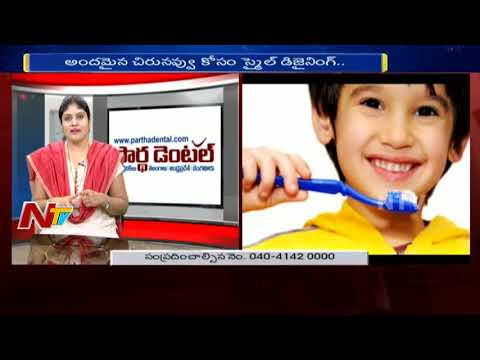 Gum Disease Treatments: Surgical and Non-Surgical || Hello Doctor || NTV
