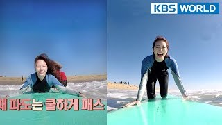 Video Yura and Minah, Surfing at Huntington Beach! [Battle Trip/2018.03.11] download MP3, 3GP, MP4, WEBM, AVI, FLV Juli 2018