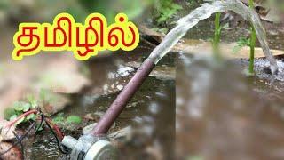 தமிழில்💦How To Make A Mini water pump 💦💧