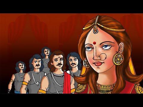 """द्रोपदी"" की ""सुहागरात"" Mahabharat Story Of Draupadi Hindi"