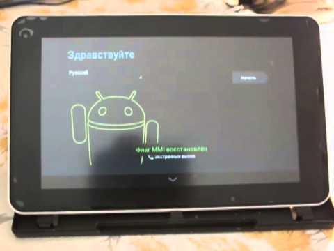Huawei MediaPad 7 Lite — процесс прошивки планшета — vash