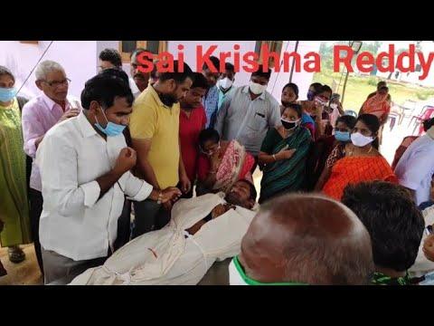 Download Sai Krishna Reddy last die video  | Last Rights Of Ex.Army Officer Sai Krishna Reddy