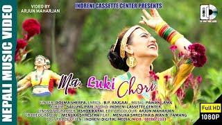 Ma Luki Chori | By Doma Sherpa | Official Music Video | Ft. Menaka Shrestha, Man Bdr. Tamang