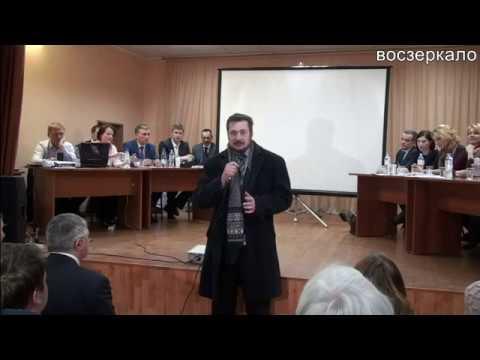 Общественные слушания по материалам ОВОС мусоросжигательного завода в Воскресенском районе  Выступле