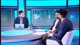 Islamic Jurisprudence - Purpose of Marriage in Islam