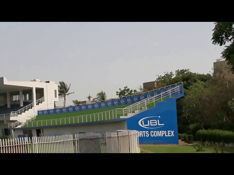 UBL Sports Complex Karachi