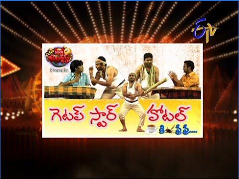 Extra Jabardasth - 24th April 2015 - ఎక్స్ ట్రా జబర్దస్త్ – Full Episode