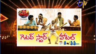 extra-jabardasth-24th-april-2015