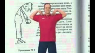 Упражнения для грудного отдела плзвоночника
