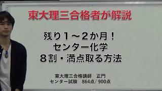 Presented by(株)合格の天使(公式サイトhttp://www.goukaku-tensi.in...
