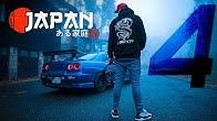 První úpravy na autě a poslední svezení | Made In Japan #4