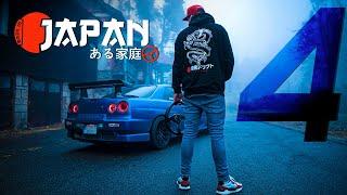 První úpravy na autě a poslední svezení   Made In Japan #4
