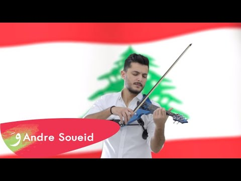 Lebanese National Anthem - (Violin Cover by Andre Soueid) النشيد الوطني اللبناني