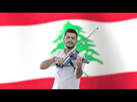 Lebanese National Anthem - (Violin Cover by Andre Soueid) النشيد الوطني اللبناني