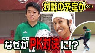 堀江さん出演のミュージカル『クリスマスキャロル』チケット購入はこち...