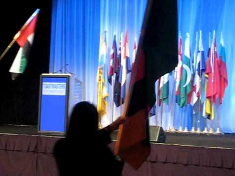 TM of UAE Flag in TMI - USA