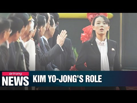 Video footage implies Kim Yo-jong's changing role from protocol
