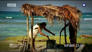 Survivor | Το trailer του 73 ου επεισοδίου | 11/6/2017