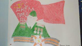 Концерт, посвящённый Дню Победы советского народа в Великой Отечественной войне